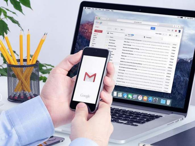 gmail privacy tips know who is accessing your personal gmail account | तुमचं Gmail अकाऊंट किती ठिकाणी आहे लॉग इन, असं करा चेक