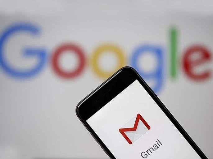 Google's Gmail and Drive suffer global outages | Gmail, Google Drive अन् you tubeचा 'टेक्निकल लोच्या', नेटिझन्सना वापरात अडचणी