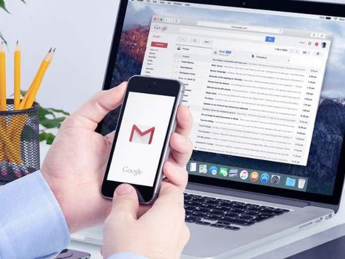 gmail tips and tricks you might not be knowing about features | Gmail चा वापर करता? मग 'या' गोष्टी नक्की लक्षात ठेवा