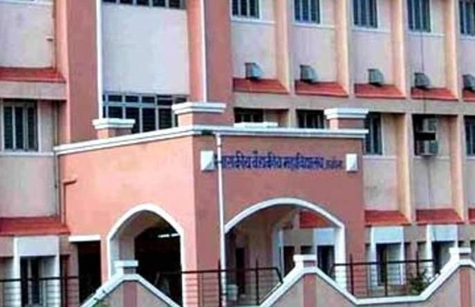 Nagpur's 'Review Committee' conducts survey of Akola GMC! | नागपूरच्या 'समीक्षा समिती'ने केले अकोला जीएमसी'चे सर्वेक्षण!