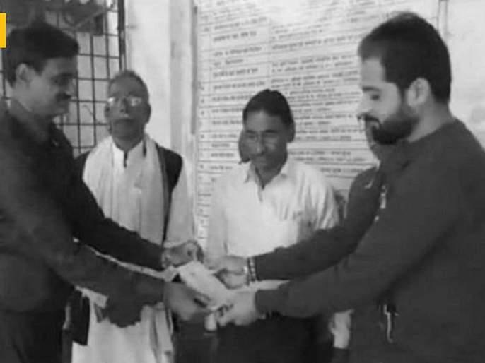 Jitendra's honesty was appreciated, given back a farm land of 50 lakhs of rajasthan | जितेंद्रच्या प्रामाणिकतेचं होतंय कौतुक, पठ्ठ्यानं 50 लाखांची शेतजमीन परत केली