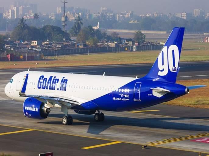 GoAir and Indigo flights every week on security checks | गो एअर व इंडिगोच्या विमानांची दर आठवड्याला सुरक्षा तपासणी
