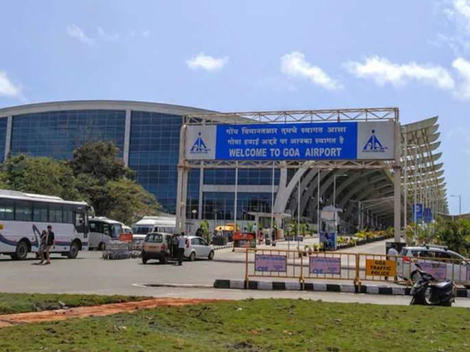 Goa Airport all set to resume operations 15 flights expected on 25th may | उद्यापासून दाबोळी विमानतळावर प्रवाशांना घेऊन उतरणार १५ विमाने