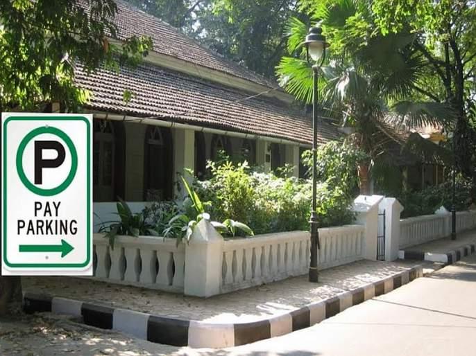 Pay parking, notification issued on five major lanes for Panajit four-wheeler vehicles | पणजीत चार चाकी वाहनांसाठी पाच प्रमुख मार्गावर पे पार्किंग, अधिसूचना जारी