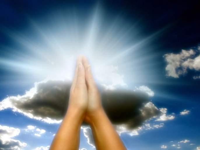 Namasdhana is important to know about God by having faith   श्रद्धा ठेवून भगवंतांना जाणून घेण्यासाठी नामसाधना महत्त्वाची