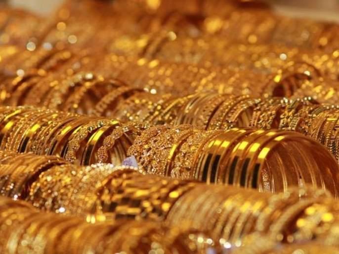 gold rate today latest updates 22 january 2021 | सोन्याला पुन्हा झळाळी; काय आहे आजचा सोन्याचा भाव? जाणून घ्या...