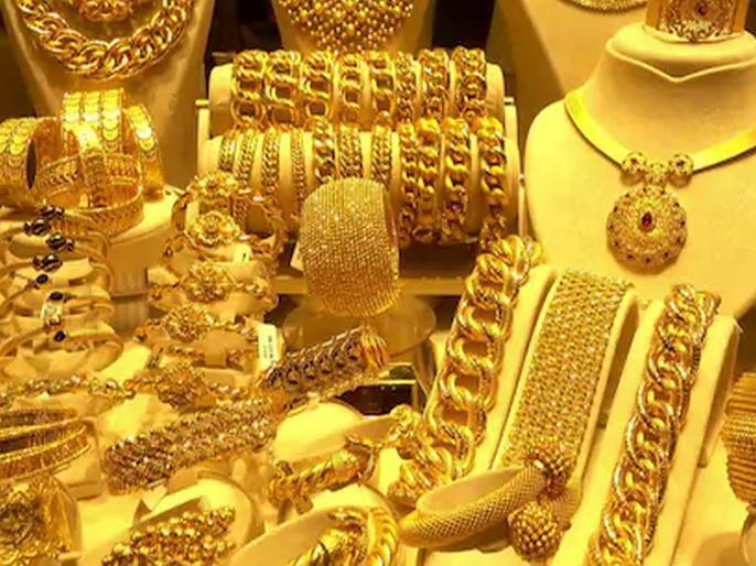 Gold price reaches 55,000 threshold; Silver is cheaper by Rs 1,300 | बापरे! सोन्याचे भाव पोहोचले ५५ हजारांच्या उंबरठ्यावर; तर चांदी १३०० रुपयांनी स्वस्त; जाणून घ्या आजचे दर