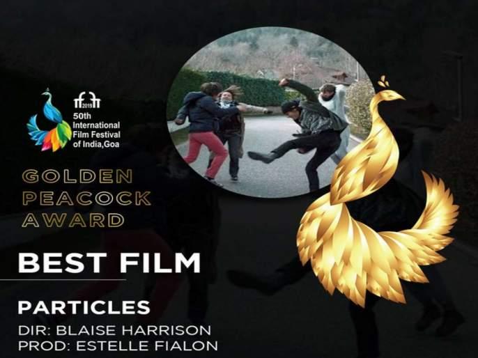 IFFI 2019 : Golden Peacock Award for 'Particles' Cinema | IFFI 2019 : 'पार्टिकल्स' सिनेमाला सुवर्ण मयूर पुरस्कार, ५0व्या इफ्फीचा गोव्यात थाटात समारोप