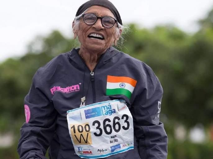 102-year-old Aajibai's golden performance, India's gold in junior's Olympics | 102 वर्षीय आजीबाईंची गोल्डन कामगिरी, जागतिक मास्टर्स ॲथलेटिक्स स्पर्धेत भारताला सुवर्ण