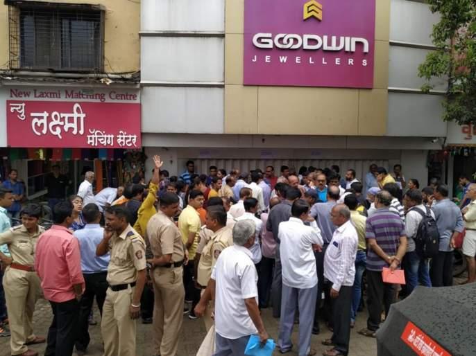 Goodwin Fraud Case: Akrakaran brothers have assets worth Rs 50 crore in Kerala | गुडविन फसवणूक प्रकरण: अकराकरण बंधूंची केरळमध्ये ५० कोटींची मालमत्ता