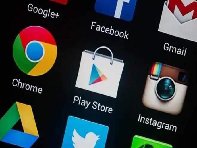 Google shuts down anather famous app Trusted Contacts; usE Google Maps | गुगलने प्रसिद्ध अॅप बंद केले; गुगल मॅप वापरण्याच्या सूचना