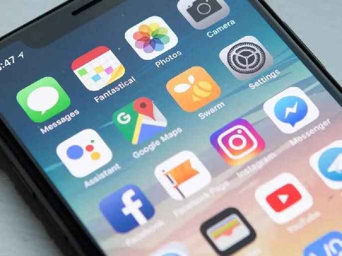 Google announces a list of dangerous apps, not your mobile? | गुगलने जाहीर केली धोकादायक अॅप्सची यादी, तुमच्या मोबाईलमध्ये तर नाही ना?