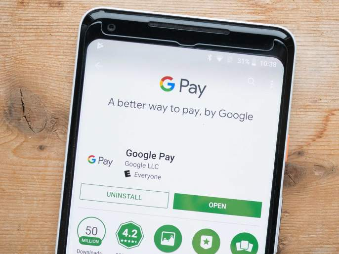 google pay denies charging money transfer fee from indian google pay users | भारतात 'Google Pay' वर शुल्क आकारले जाणार नाही, कंपनीकडून स्पष्टीकरण