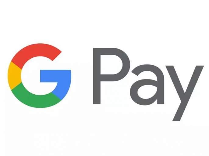 Dealing with Google Pay, beware! | 'गुगल पे'वरून व्यवहार करताय?; एक लिंक करू शकते घात!
