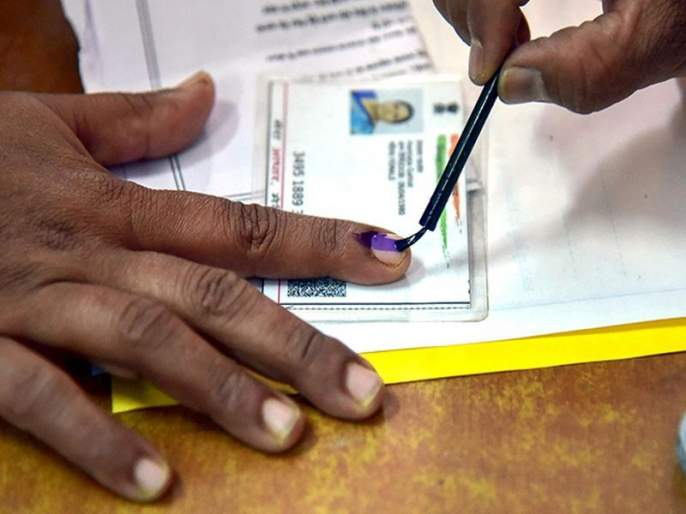 District panchayat election process in Goa from tomorrow   गोव्यात जिल्हा पंचायत निवडणुकीची प्रक्रिया उद्यापासून