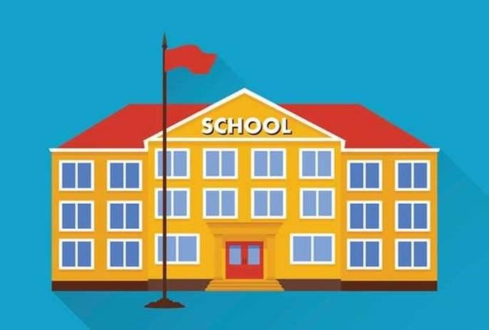 235 crore plan for repairing government schools | सरकारी शाळा दुरुस्तीसाठी २३५ कोटीची योजना