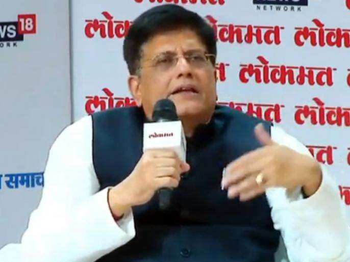 Lokmat Parliamentary Awards 2019: Congress divides India into individual interests - Piyush Goyal | Lokmat Parliamentary Awards: एका व्यक्तीच्या वैयक्तिक हितांपायी काँग्रेसकडून भारताचं विभाजन- पीयूष गोयल
