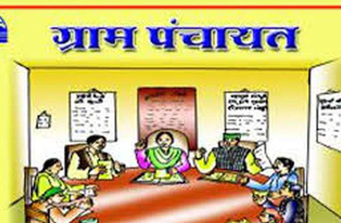 'Cross checking' Gram Panchayat investigation | ग्रामपंचायत तपासणीची 'क्रॉस चेकिंग'