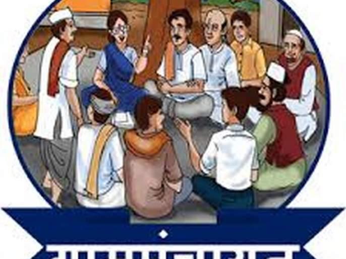 Voting on March 29 for thousand gram panchayats | दीड हजार ग्रामपंचायतींसाठी 29 मार्च रोजी मतदान