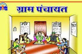 'Let the gram sevak come and get one thousand rupees' | 'ग्रामसेवक आला की कळवा आणि एक हजार रुपये मिळवा'