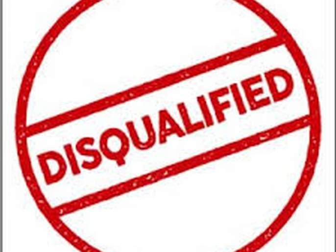 Nakashi Grampanchayat Sarpanch disqualified by Nagpur bench of High court | नकाशीचे सरपंच अपात्र; शाळकरी मुलाला मजूर दाखवणे भोवले
