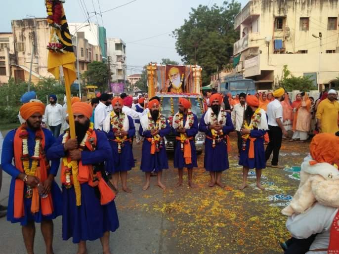 Nagar Kirtan on the anniversary of Guru Nanak | गुरू नानक जयंतीनिमित्त नगर कीर्तन