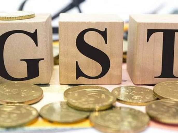 Tampering with the GST portal; Attempts to steal information, suspect the website is hacked   जीएसटी पोर्टलशी छेडछाड; माहिती चोरण्याचा प्रयत्न, वेबसाइट हॅक झाल्याचा संशय