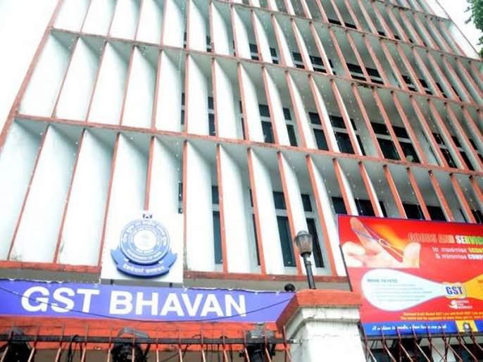 GST Bhawan waives commissioners, deputy commissioners forced to face equality!   जीएसटी भवनात आयुक्तांना माफी, उपायुक्तांना सम-विषमची सक्ती!