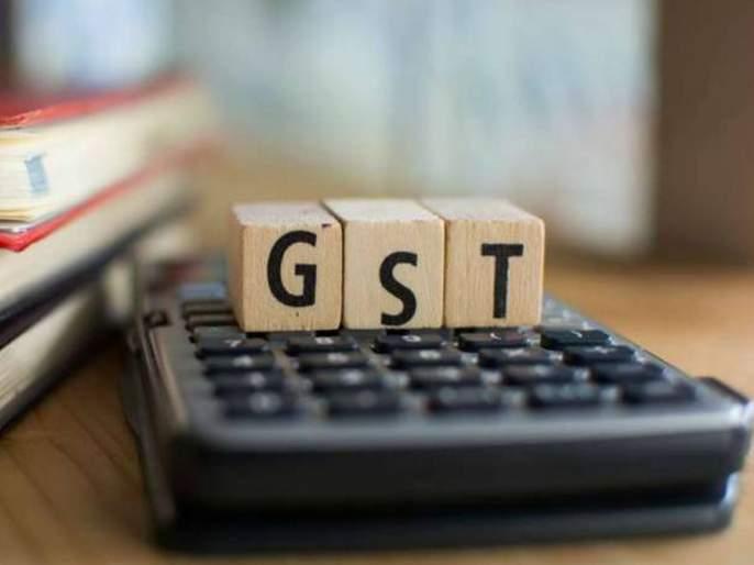 Will inflation rise? Central government plans to increase GST slabs due to revenue reduction   महागाई वाढणार? महसूल घटल्याने केंद्र सरकार जीएसटी वाढविण्याच्या विचारात