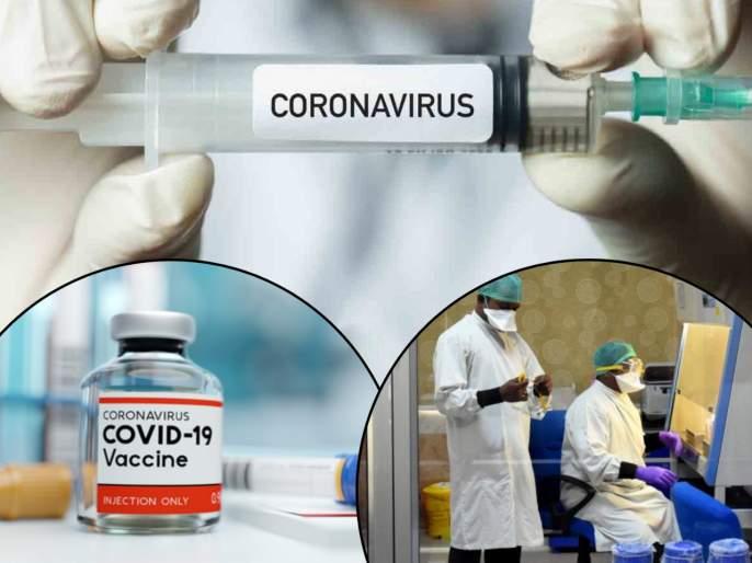 "united kingdom announces financial assistance to people severely disabled covid19 vaccine | काय सांगता? लसीचा साईड इफेक्ट झाल्यास मिळणार नुकसान भरपाई; ""या"" सरकारचा मोठा निर्णय"