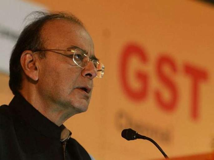 Arun Jaitley Death : What did Jaitley feel about two years after GST was implemented? | Arun Jaitley Death : जीएसटी लागू झाल्यानंतर दोन वर्षांनी जेटलींना काय वाटले?