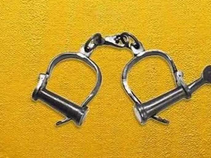 Fake gold sales, three more burglaries by thief | बनावट सोन्याची विक्री, आणखी तिघांना गंडा