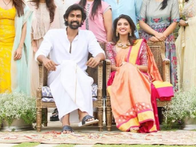 Even in Lockdown Baahubali fame Rana Daggubati's Engagement Held in the presence of these celebrities-SRJ | Lockdown मध्येही 'बाहुबली' फेम राणा डग्गुबतीच्या साखरपुड्याला सेलिब्रेटींची उपस्थिती, 'या' फोटोने केली पोल-खोल
