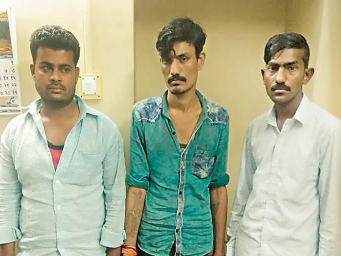 three arrested in loot case at Aurangabad | गावठी कट्टा डोक्याला लावून मजुरास लुटणारे त्रिकूट अटकेत