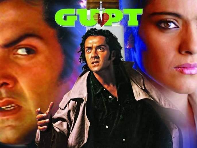 director rajiv rai all set to start bobby deols gupt sequel   लवकरच येतोय बॉबी देओलच्या 'गुप्त'चा सीक्वल!!