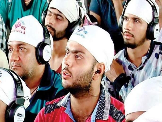 Mumbai Gurudwara Distributed 10000 Headphones To Devotees to Counter Noise Pollution   वाह गुरू; सत्संगावेळी ध्वनिप्रदूषण टाळण्यासाठी गुरुद्वाराने वाटले १०,००० हेडफोन