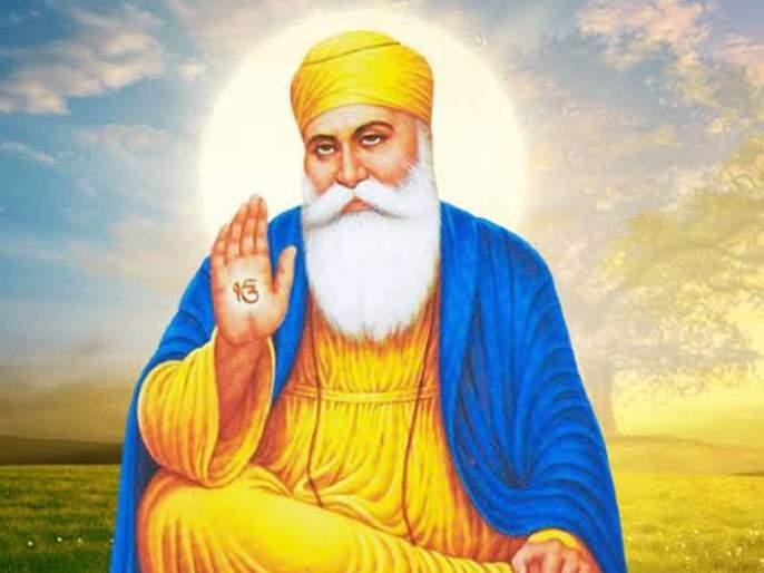 Guru Nanak's teaching is a global necessity   गुरू नानकांची शिकवण जागतिक गरजेची