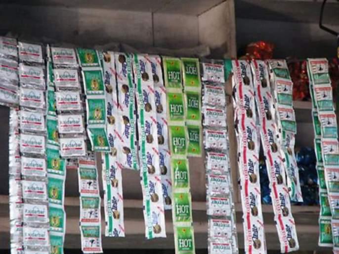 Gutkha seized 186 crores in seven years | सात वर्षांत १८६ कोटींचा गुटखा जप्त : गुटखा बंदीला मुदत वाढ