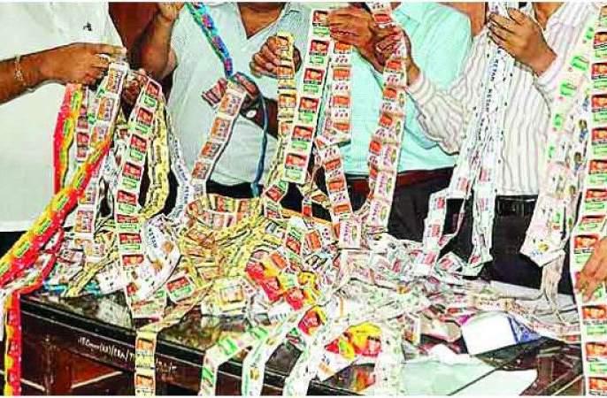 Gutkha worth Rs 3.5 lakh seized | साडेतीन लाख रुपयांचा गुटखा जप्त