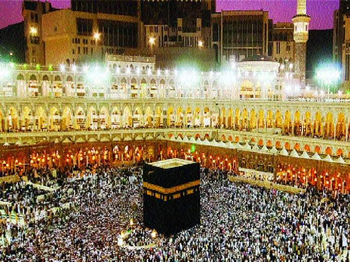 There will be 90 devotees from the district for Haj pilgrimage | हज यात्रेसाठी जिल्'ातून २८९ भाविक जाणार; प्रशिक्षण शिबिर उत्साहात