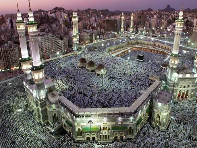 Two lakh pilgrims from the country will go to Haj | देशातून दोन लाख यात्रेकरू हजला जाणार