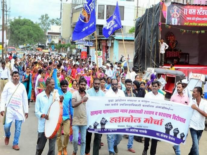 Hallobol march in Ambajogai for the demands of the farmers and the needy | शेतकरी आणि निराधारांच्या मागण्यांसाठी अंबाजोगाईत हल्लाबोल मोर्चा