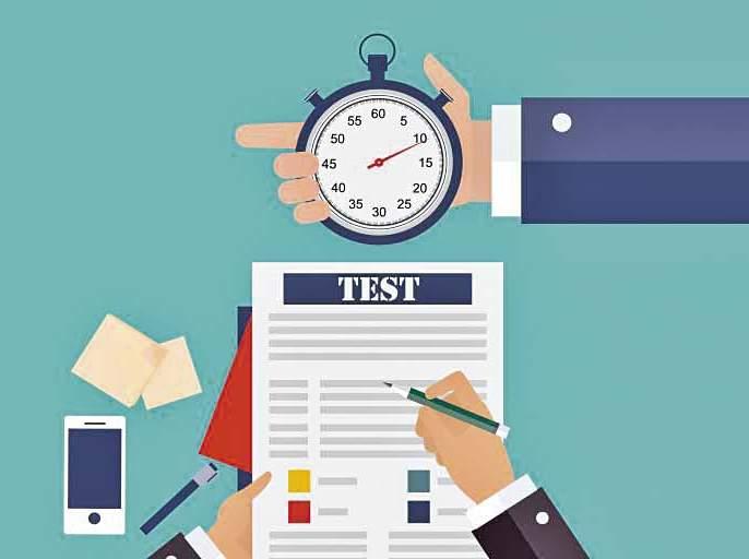 emerging careers in India- need of aptitude test. | अॅप्टिटय़ूड टेस्ट कुणी आणि का करावी?