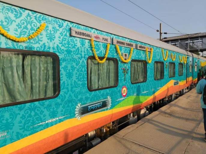 Attendance in Humsafar Express sleep, passengers file complaint | हमसफर एक्स्प्रेसमध्ये अटेंडेन्स झोपेत;मायलेकांना थंडीत कुडकुडत करावा लागलाप्रवास