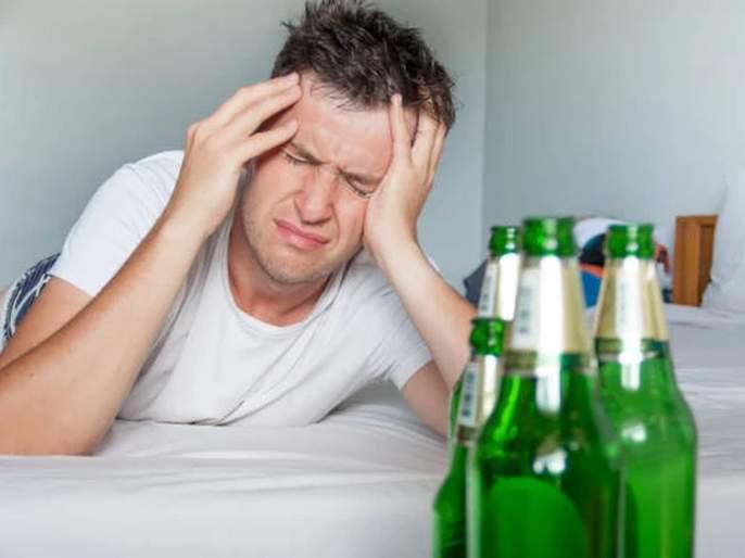 It's Official! Germany Proclaimed Hangovers Are An Illness | फायद्याचा कायदा... इथे हँगओव्हरसाठीही मिळू शकते सुट्टी!