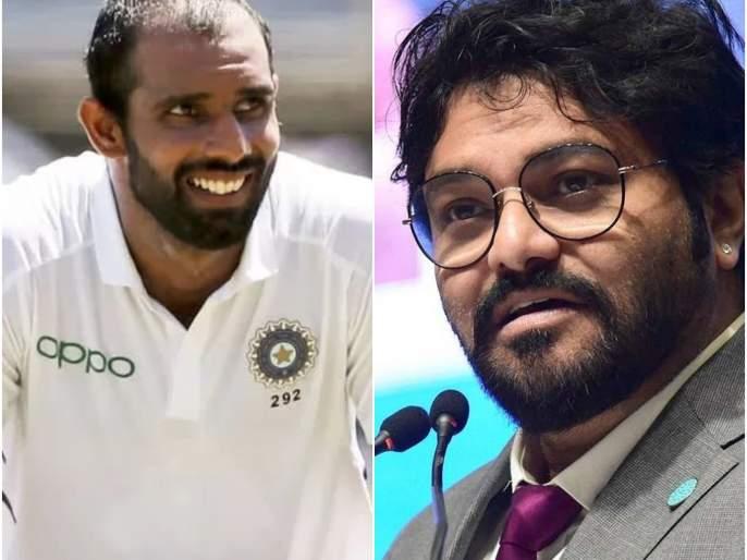 india vs australia test series cricketer hanuma vihari corrected bjp mp babul supriyo wrong spelling while commenting on him | बाबुल सुप्रियो म्हणाले होते 'क्रिकेटचा हत्यारा'; हनुमा विहारीनं दोन शब्दांत दिलं भन्नाट उत्तर