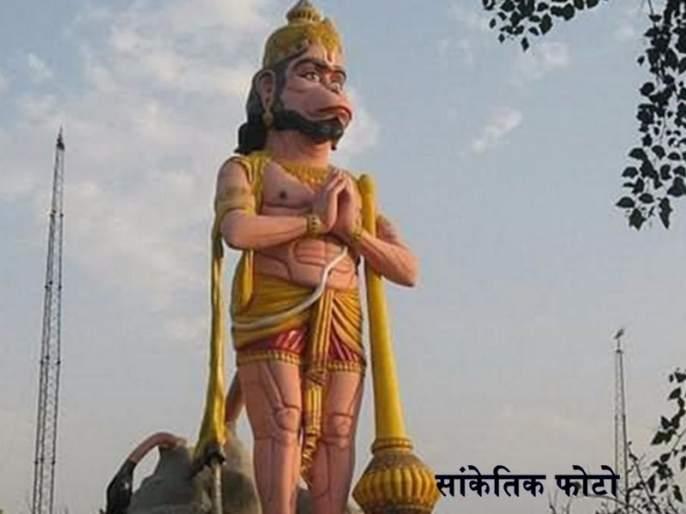 Lord Hanuman's statue desecrated in UP's Ballia | लेनिन,आंबेडकर,मुखर्जी...आणि आता हनुमानाच्या मूर्तीची विटंबना