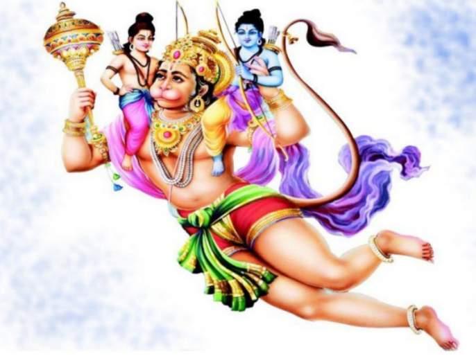 The phrase 'Hanuman Udi' has become commonplace, the story behind it! | 'हनुमान उडी' हा वाकप्रचार रूढ झाला, त्यामागची गोष्ट!
