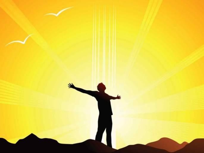 Happiness and misery are the side of the coin! | सुख-दुःख एकाच नाण्याच्या बाजू!