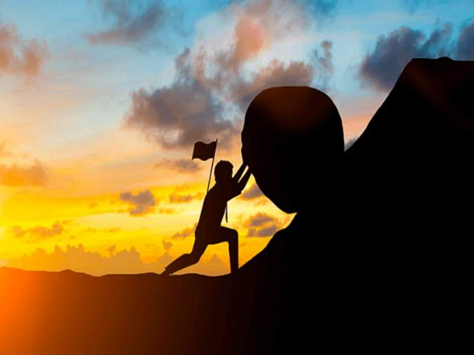 Keep doing work without expect any result..! | कर्मण्येवाधिकारस्ते मा फलेषु कदाचन..!